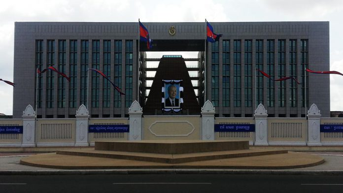 Office of the Council of Ministers