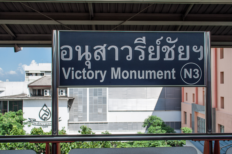 bts victory monument