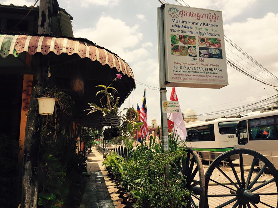 Muslim Family Kitchen Siem Reap Cambodia Local Business Listing By Siemreap Net