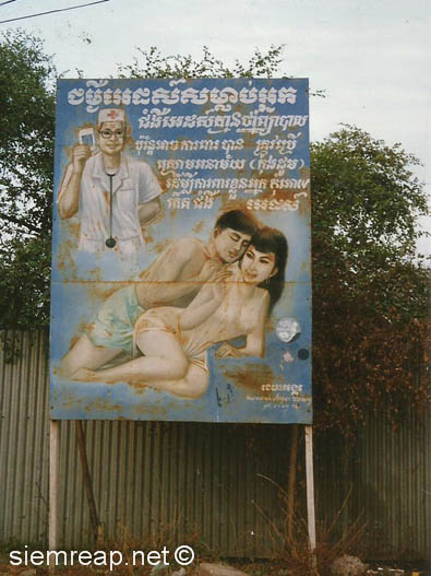 Aids Campain in Siem Reap, 1998