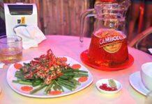 Siem Reap beer garden in Khmer Pub Street