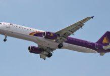 Cambodia Angkor Air Airbus