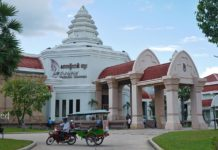 Angkor National Museum in Siem Reap, Cambodia