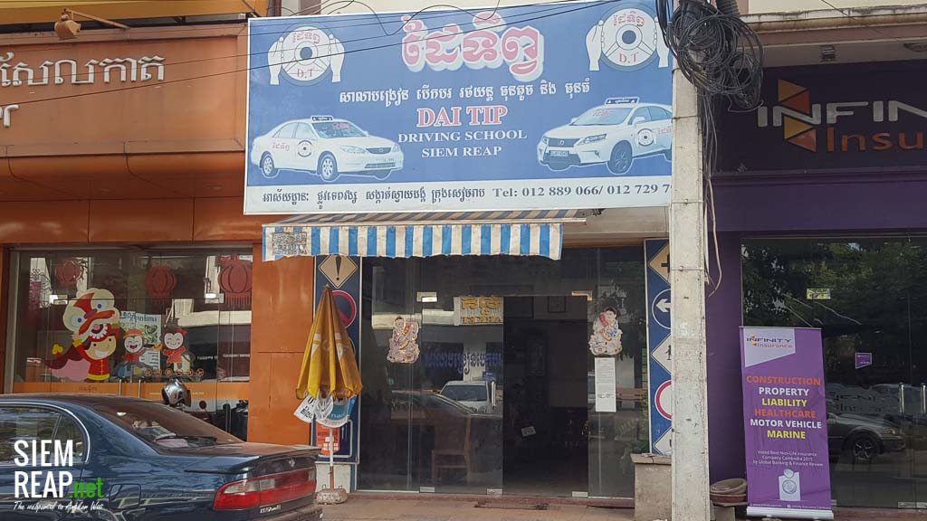 Dai Tip Driving School, Siem Reap, Cambodia - Local Business Listing