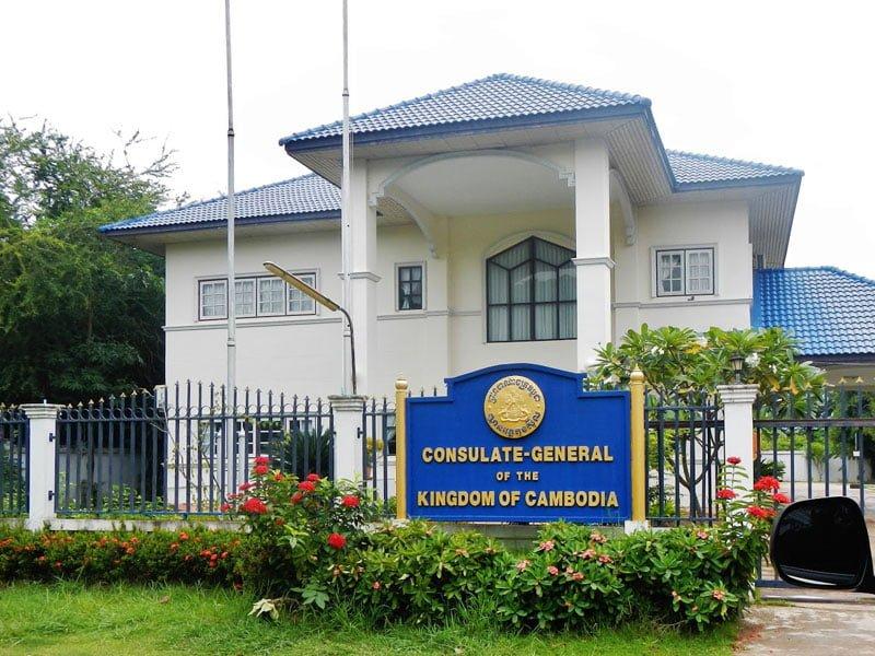 Cambodian visa scam building