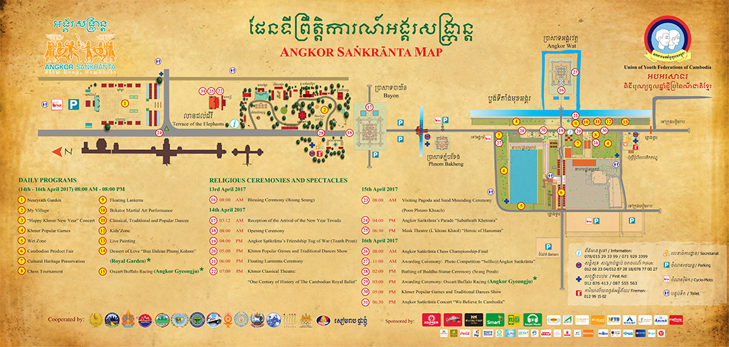 Angkor Sangkrata 2017 Map and Timetable - Low Resolution