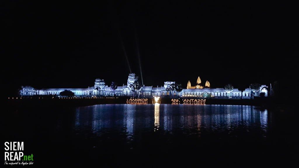 Angkor Sankranta 2017