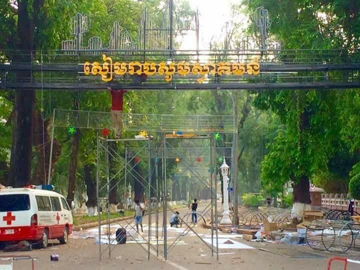 Angkor Sankranta 2017 festival Siem Reap