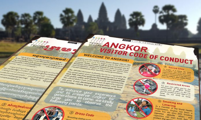 Respect the Angkor Visitor Code of Conduct