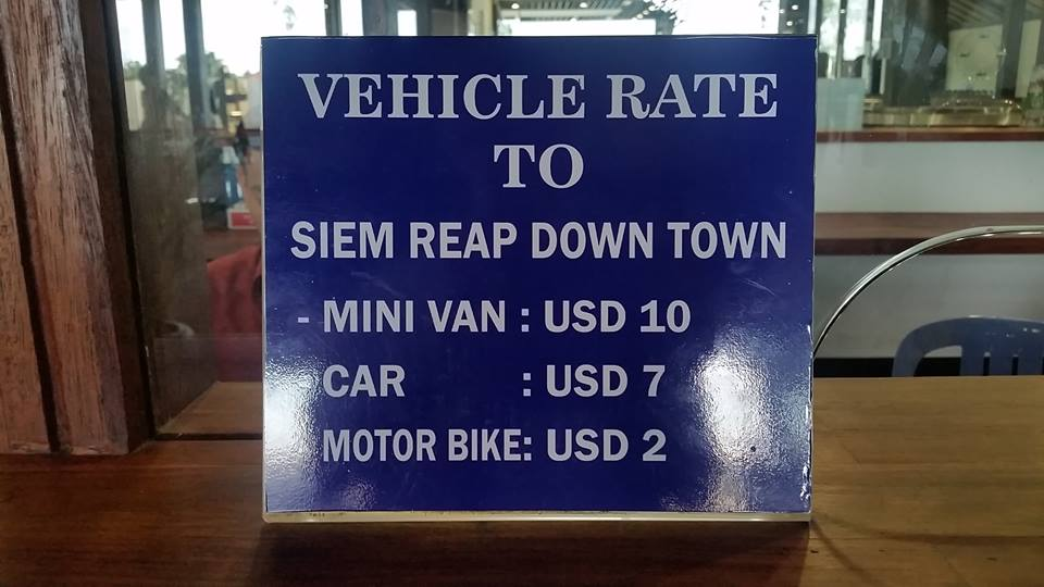 transport from airport to Siem Reap old pricelist in 2015