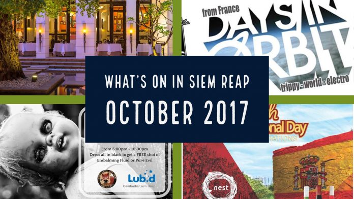 Siem Reap events calendar October 2017