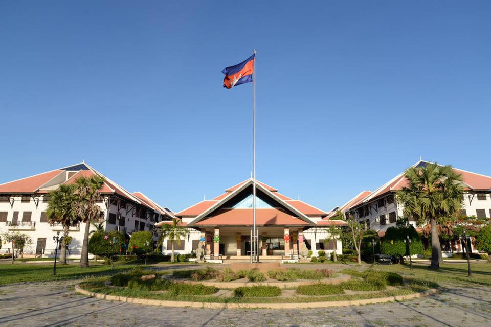 Siem Reap Provincial Hall, Siem Reap, Cambodia - Local Business Listing by  Siemreap.net